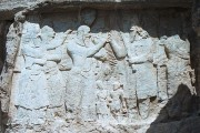 Investiture relief of Ardashir I , Naqsh-e Rajab