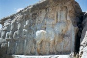 Relief of Shapur's Parade , Naqsh-e Rajab