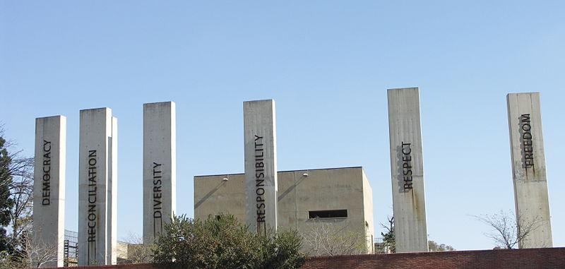 موزه آپارتاید Apartheid Museum