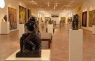 موزه روپرت Rupert Museum