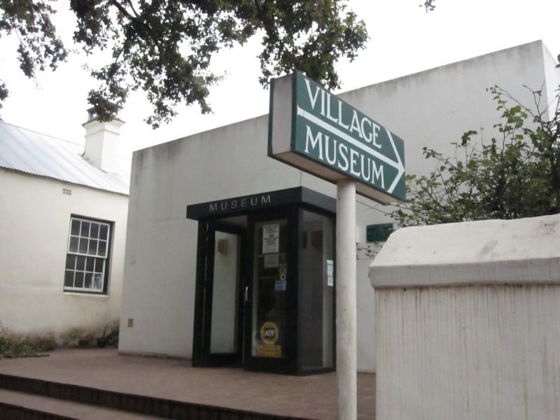 موزه ویلیج Village Museum