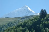 قله ادیشی Mount Adishi