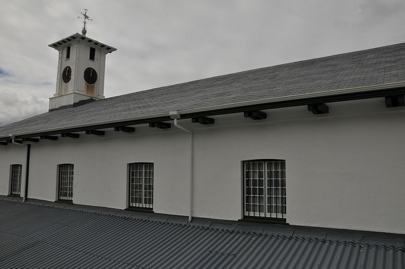 موزه دریایی آفریقای جنوبی South African Naval Museum